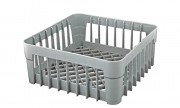 Glass Basket - grey plastic
