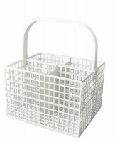 Cutlery Basket - 4 compartment